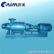 D型多级离心泵 单吸多级分段式离心泵 卧式离心泵
