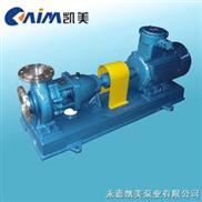 IS单级离心泵 卧式离心泵 不锈钢离心泵 清水泵