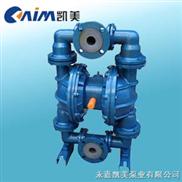 QBY型衬四氟气动隔膜泵 立式隔膜泵 气动泵