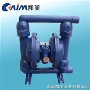 QBY鑄鐵氣動隔膜泵 立式隔膜泵 氣動泵