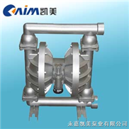 QBY鋁合金氣動隔膜泵 氣動泵 隔膜泵 立式隔膜泵