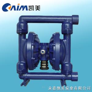 QBY系列氣動隔膜 氣動泵 隔膜泵 立式隔膜泵