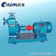 ZW型自吸式排污泵 自吸泵 排污泵 卧式排污泵