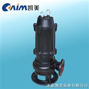JYWQ自动搅匀排污泵 立式排污泵 排污泵