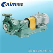 UHB-ZK型耐腐耐磨沙漿泵  臥式化工泵 不銹鋼化工泵