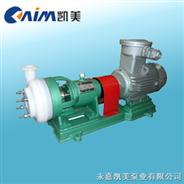 FZB氟塑料自吸泵 自吸泵 化工泵 卧式化工泵