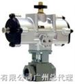 进口气动高压球阀 美国力沃LEO进口高压球阀-LEO-技术保障一些