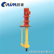 GBY浓硫酸液下泵,立式化工泵 耐腐蚀化工泵 液下泵