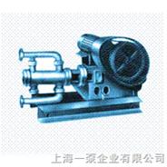 電動往復泵(高溫) /往復泵/高壓往復泵/上海一泵