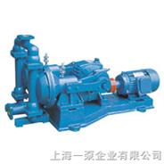 电动隔膜泵/隔膜泵/上海一泵