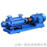GC-锅炉给水泵/离心泵/上海一泵