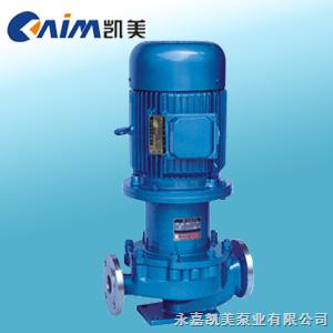 磁力管道離心泵價格