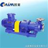 CQB-G不锈钢高温磁力泵报价