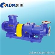 CQB-G-CQB-G型不銹鋼高溫磁力泵 耐腐蝕磁力泵 臥式磁力泵
