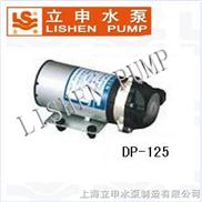 DP-125微型隔膜泵|微型隔膜泵|微型水泵|上海立申水泵制造有限公司