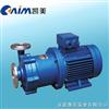 CQ磁力驱动泵厂家