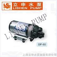 DP-60微型隔膜泵|微型隔膜泵|隔膜泵厂家|上海立申水泵制造有限公司
