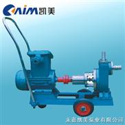 JMZ、FMZ-JMZ、FMZ移动自吸泵(酒精泵) 自吸泵