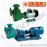FPZ联轴式增强聚丙烯自吸泵|塑料自吸泵|自吸泵厂家|上海立申水泵制造有限公司