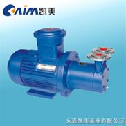 CW磁力驱动旋涡泵厂家直销