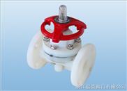 G41F-G41F隔膜阀/塑料隔膜阀