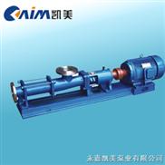 G-G型螺杆泵 卧式螺杆泵 单螺杆泵