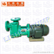 FPZ耐腐蝕自吸離心泵|增強聚丙烯自吸泵|塑料自吸泵|上海立申水泵制造有限公司