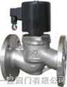 ZBSF不锈钢电磁阀,蒸汽电磁阀,防爆电磁阀,天然气电磁阀