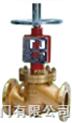 氧氣專用黃銅截止閥|燃氣截止閥|蒸汽截止閥|法蘭截止閥|美國進口截止閥|德國進口截止閥|JY41W
