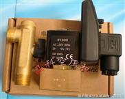 批發干燥機電子排水電磁閥