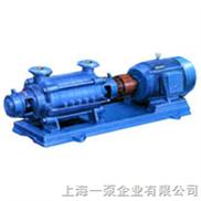 锅炉给水泵/给水泵/卧式泵/上海一泵