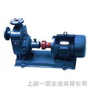 自吸泵/離心泵/自吸離心泵/上海一泵