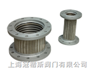 RSP水泵進出口專用波紋金屬軟管