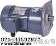 宇鑫减速电机-宇鑫减速机-宇鑫GV减速电机