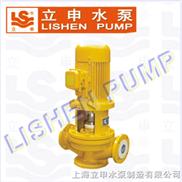IGF型襯氟管道泵|耐腐蝕管道泵|襯氟管道泵|上海立申水泵制造有限公司