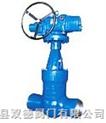 J9(5)61Y高溫高壓截止閥  傘齒輪電站截止閥 電動電站截止閥