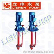 WSY型立式玻璃钢液下泵|玻璃钢液下泵|耐腐蚀液下泵|上海立申水泵制造有限公司