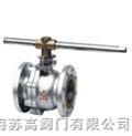 金属硬密封浮动球阀Q41H、Q41Y