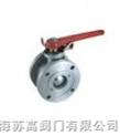 圆型法兰铝制球阀Q41F-ZL