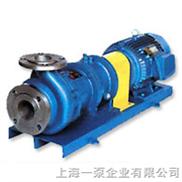 CQG-耐高溫磁力驅動泵/高溫驅動泵/磁力泵/上海一泵廠