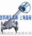 料浆阀(JS45Y、JS345Y)|Y型放料阀|上海放料阀厂家|品牌阀门|浆液阀型号