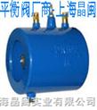 動態平衡閥|動態流量平衡閥|動態壓差平衡閥|動態調節平衡閥|平衡閥廠家|上海閥門|