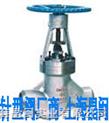 高温高压焊接式截止阀(J61Y、J63Y)焊接式针型阀价格|焊接针型阀原理|焊接针型阀厂家