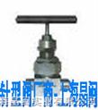 陶瓷芯内螺纹针型阀(J13TC)|陶瓷芯外螺纹针型阀(J23TC)|陶瓷芯针型阀的厂商|陶瓷芯的原理