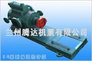 3QGB保温螺杆泵/乳化沥青泵/螺杆沥青泵