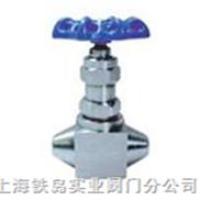 焊接针型阀