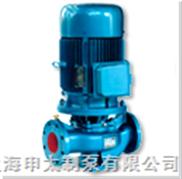 申太上海-ISG立式单级离心泵