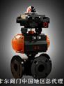 进口气动三通球阀 进口气动高压球阀 -KARL-技术保障一些