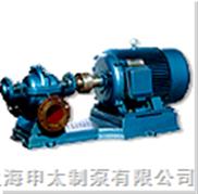 申太上海-SH双吸泵