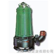 带切割装置潜水排污泵/潜污泵/潜水泵/上海一泵厂